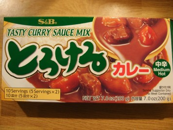 Japanese_Chicken_Curry