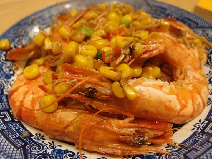 Tiger_Prawns_Sweetcorn_Chilli_Ching_He_Huang