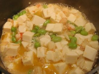 Tofu_Crab_Pot_Xie_huang_Dou_Fu