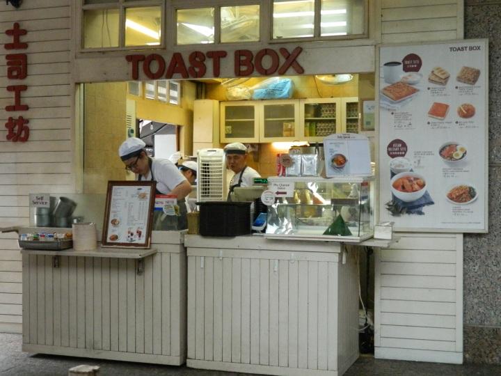 Kopi_Kaya Toast_Singapore_breakfast