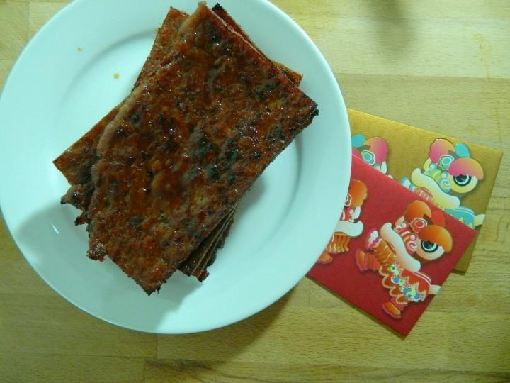 bakkwa_recipe_14